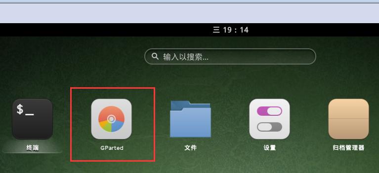 持久加密可保留更改的kali 2.0 live U盘制作方法