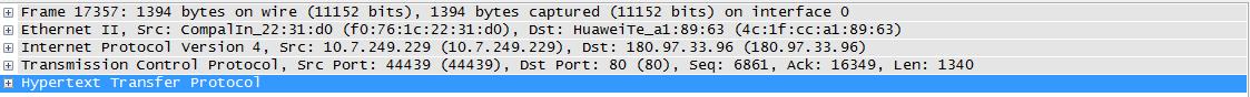 【Wireshark】数据包分层结构