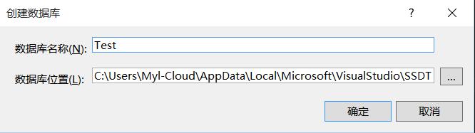 VS2013自带的数据库SQL Server Express LocalDB使用介绍