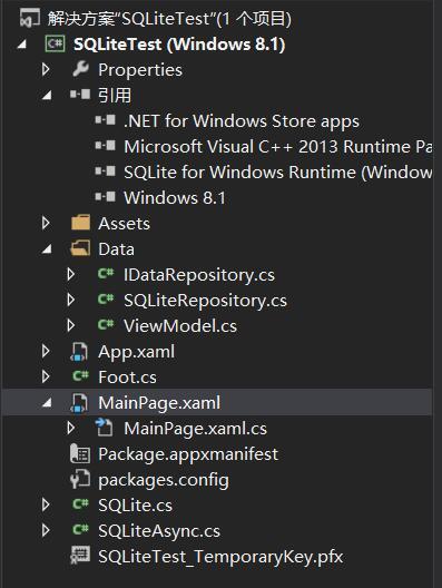 【C#】绑定SQLite数据库的数据到ListView控件
