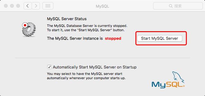MACOS下MySQL的安装与配置